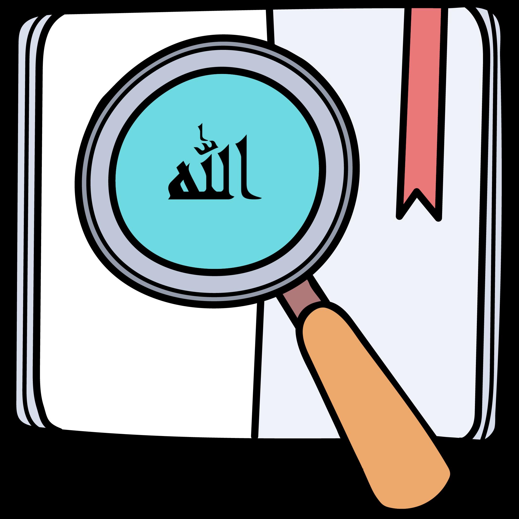 Online Islamic Studies Classes
